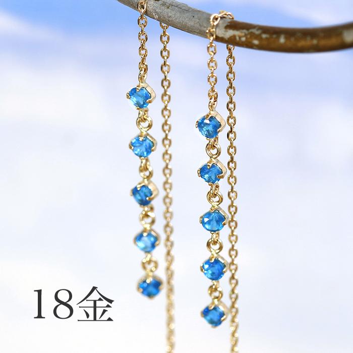 アメリカンピアス 18K レディース アパタイト ジュエリー・メディテ K18 18金 華奢 シンプル エタニティー おしゃれデザイン キラキラ ブルー 青色 カラーストーン 揺れる ぶらさがり 可愛いピアス 誕生日プレゼント 女性 ブランド カラフル 宝石