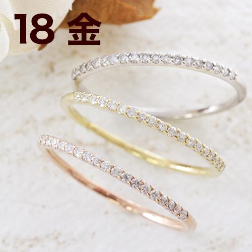 18K 指輪 レディース ダイヤモンド 18金 ピンクゴールド ホワイトゴールド・ミンセール ピンキーリング対応 エタニティリング 18K 重ねづけ 重ね着けリング 華奢 シンプル 極細 細い 小指の指輪 ファッションリング ジュエリー ブランド 宝石 おしゃれ