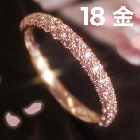 18K 桜色 リング レディース ピンクサファイア 18金 ピンクゴールド 指輪・夜桜 ピンクサファイヤ パヴェリング ゴージャス 華やか 9月の誕生石リング 誕生日プレゼント 女性 おしゃれ さくら ピンクグラデーション ファッションリング ジュエリー K1 ブランド 宝石