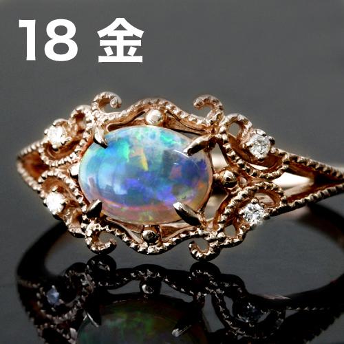 オパール ダイヤモンド 18K K18 18金 ピンクゴールド ホワイトゴールドリング レディース 指輪・ルブレン【ランキング入賞!】アンティークジュエリーのようなデザインリング クラシカル 上品 エレガント おしゃれ 大人