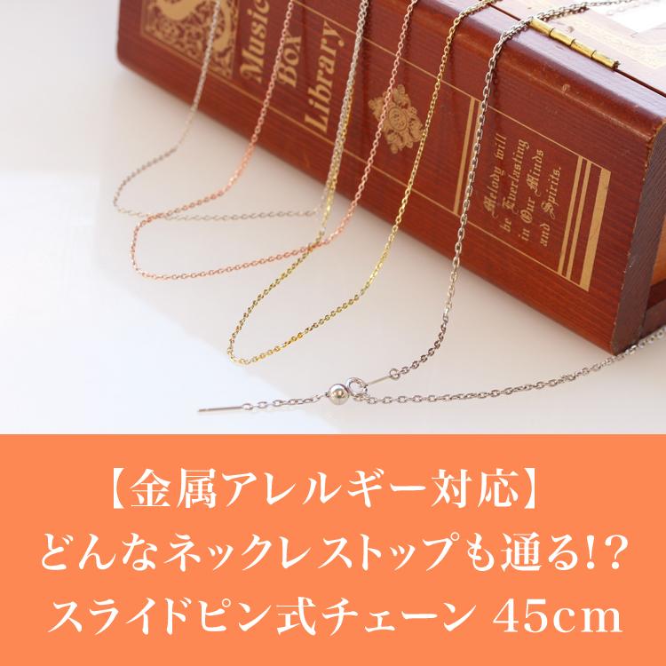 地金 ネックレス ゴールド 10金 80cm イタリア製チェーンネックレス 通販 人気 おすすめ