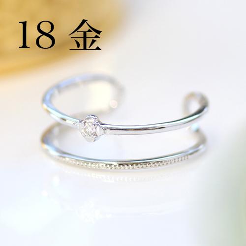指輪 リング 18K レディース ダイヤモンド ゴールド ファッションリング・オルヴァール 18K 18金 サイズ調節可能 SMLサイズ展開 フリーサイズ 重ねづけ 重ね付け デザイン 二連 二重 華奢 シンプル 可愛いリング ジュエリー ブランド 宝石 おしゃれ