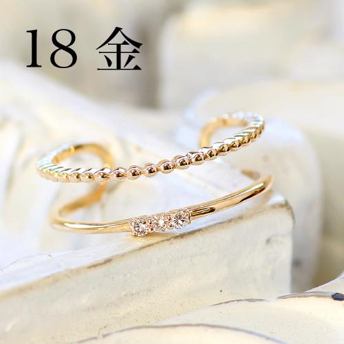 指輪 リング 18K レディース ダイヤモンド ゴールド ファッションリング・デュヴェル 18K 18金 サイズ調節可能 SMLサイズ展開 フリーサイズ 重ねづけ 重ね付け デザイン 二連 二重 華奢 シンプル 可愛いリング ジュエリー ブランド 宝石 おしゃれ