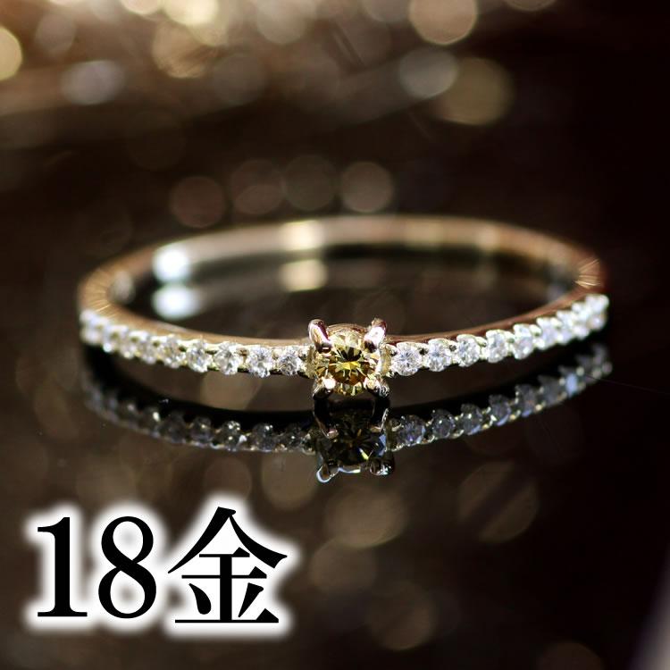 【数量限定】オリーブグリーンダイヤモンド K18 ホワイトゴールド リング レディース 指輪・オリヴィア カラーダイヤモンド ファンシーカラー エタニティリング ピンクゴールド イエローゴールド 華奢 シンプル 18K 18金 ブランド 宝石 おしゃれ