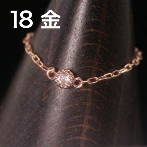 18K K18 18金 SIクラス ダイヤモンド チェーンリング レディース 指輪 イエローゴールド ホワイトゴールド ピンクゴールド・リシュラン ブラックダイヤモンド サイズ調節可能 フリーサイズ 重ね付け 華奢 人気 大人可愛い ジュエリー ブランド 宝石 おしゃれ