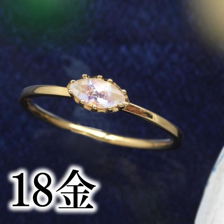 ブルームーンストーン 6月誕生石リング 18K ゴールド リング 指輪・ルナシア レディース K18 18金 マーキスカット バフトップ 華奢 シンプル おしゃれ 人気 ギフト ペンダント 誕生日プレゼント 女性 ジュエリー ブランド 宝石