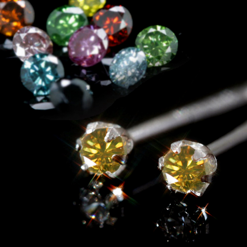 SIクラス13色ファンシーカラーダイヤモンド 10K ゴールドピアス レディース・エリシュラン 超レア K10 10金 一粒 スタッド グリーンダイヤモンド カナリーイエローダイヤモンド ジュエリー ブランド 宝石