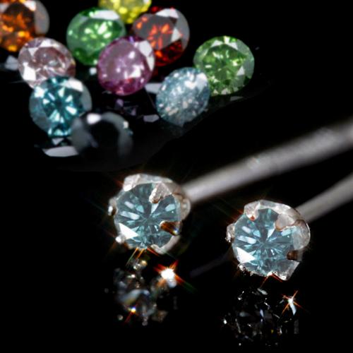 SIクラス アイスブルーダイヤモンド 10K ゴールドピアス レディース・エリシュラン 超レア K10 10金 一粒 スタッドピアス 水色 ダイアモンド ジュエリー ブランド 宝石