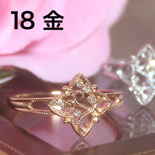 18K 指輪 ダイヤモンド K18 18金 ピンクゴールド ホワイトゴールドリング レディース・フィガリア 華奢 シンプル ファッションリング クラシカル レースデザイン 透かし 花 フラワーモチーフ 可愛い ゆびわ ジュエリー ブランド 宝石 おしゃれ
