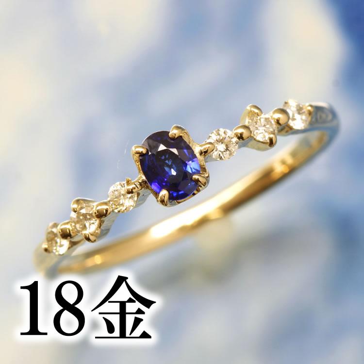 コーンフラワーブルーサファイア 高品質 リング 指輪・アルディ 18K ゴールド 9月誕生石リング 誕生日プレゼント 女性 華奢 ファッションリング ゴージャス デザインリング ダイヤモンド オーバルカット ブランド 宝石 おしゃれ