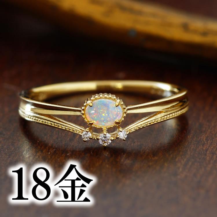 オパール リング ダイヤモンド 18K イエローゴールド レディース 指輪・パルナ デザインリング K18 18金 ファッションリング 10月の誕生石リング 虹色 ジュエリー ブランド 宝石 おしゃれ