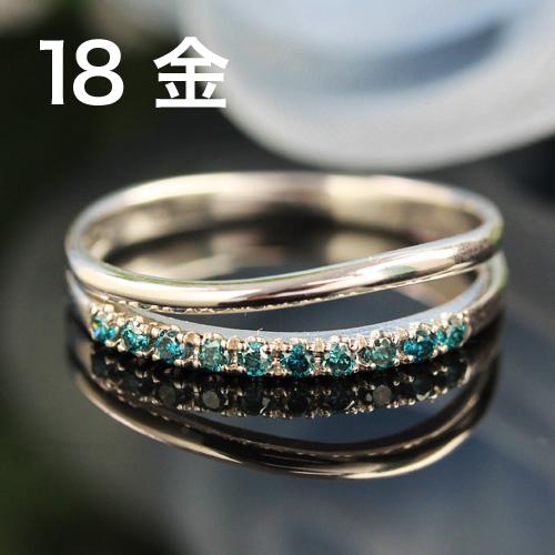 0.1ctブルーダイヤモンドリング 18K K18 18金 レディース 指輪 ピンクゴールド ホワイトゴールド・ルブシェン おしゃれ ピンキーリング対応 エタニティリング 重ねづけ 二連 華奢 シンプル 青色 誕生日プレゼント 女性 ジュエリー ブランド 宝石 ファッションリング