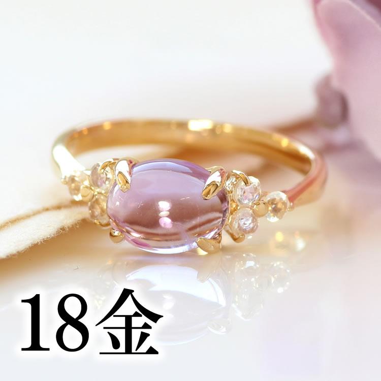アメジスト リング 18K イエローゴールド レディース 指輪・アモーレスト デザインリング K18 18金 ファッションリング 2月の誕生石リング ジュエリー 大粒リング ブランド 宝石 おしゃれ