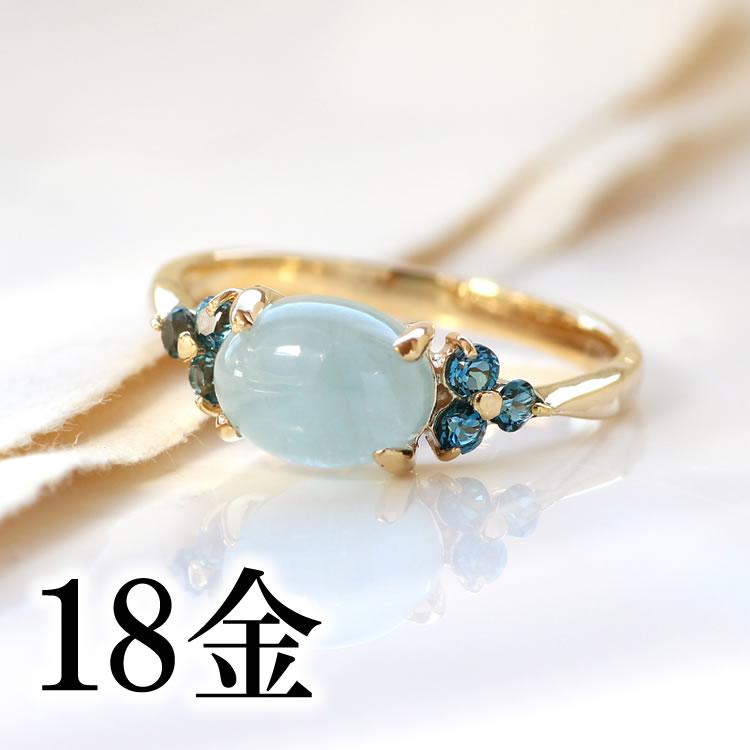 【10/5価格改定】ミルキーアクアマリン リング 18K イエローゴールド レディース 指輪・アモーレスト デザインリング K18 18金 ファッションリング 2月の誕生石リング ジュエリー 大粒リング ブランド 宝石 おしゃれ