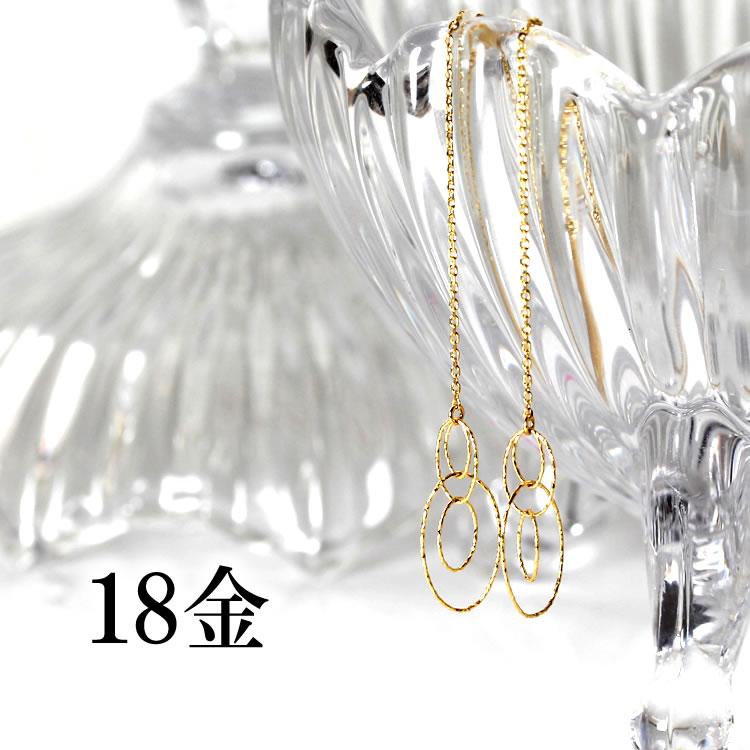 ピアス 18K ゴールド アメリカンピアス・オルロンド 地金 レディース 18金 K18 イエローゴールド シンプル 揺れる おしゃれ デザイン 可愛いピアス 誕生日プレゼント 女性 レディース ギフト モチーフ ブランド
