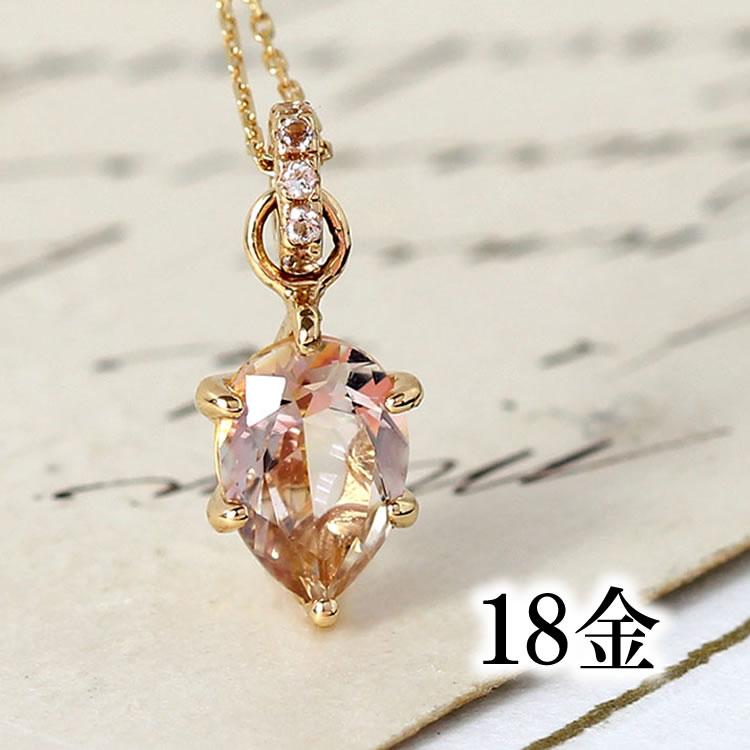 ミスティローズトパーズ ネックレス ゴールド ロゼファシナン ホワイトトパーズ K18 レディース バイカラー 11月の誕生石 華奢 シンプル 高品質 ペンダント ジュエリー ブランド 宝石