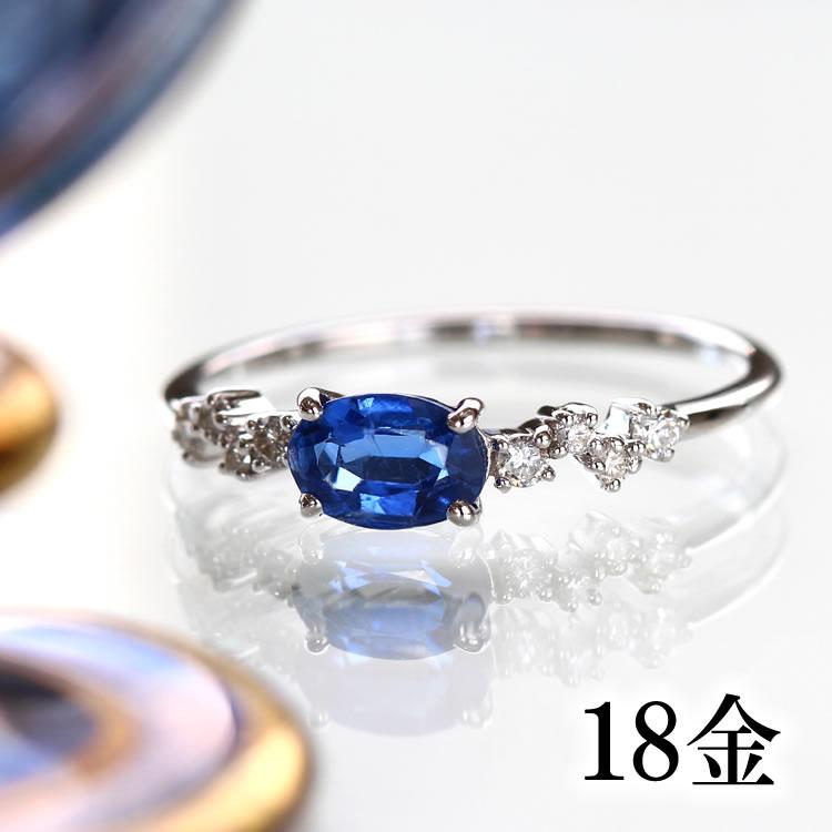 カイヤナイト 18K ダイヤモンド リング・レティリ・アン ホワイトゴールド クラシカルデザイン 華奢 シンプル 天然石 高品質 K18 18金 ブランド 宝石 指輪 レディース