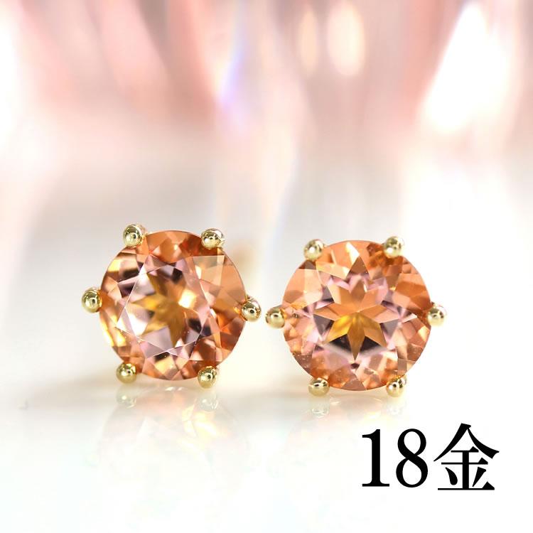 ピーチトパーズ スタッドピアス ゴールド ピシューナ K18 レディース 11月の誕生石 高品質 一粒ピアス シンプル オフィスにも 可愛い ジュエリー スワロフスキージェムストーン ブランド 宝石