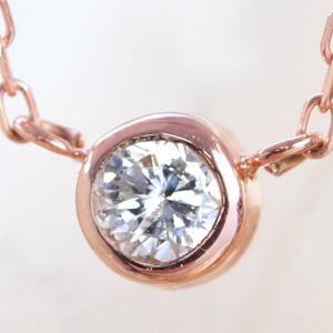 SIクラス 0.1ct 一粒ダイヤモンド 18K ピンクゴールド ホワイトゴールドネックレス レディース ペンダント・エスポワール K18 18金 誕生日プレゼント 女性 ギフト 華奢 シンプル ジュエリー ブランド 宝石
