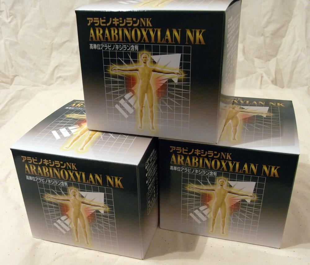 アラビノキシランNK 30本×20ml×3セット (トウモロコシ由来)さらにプラス15本増量中!