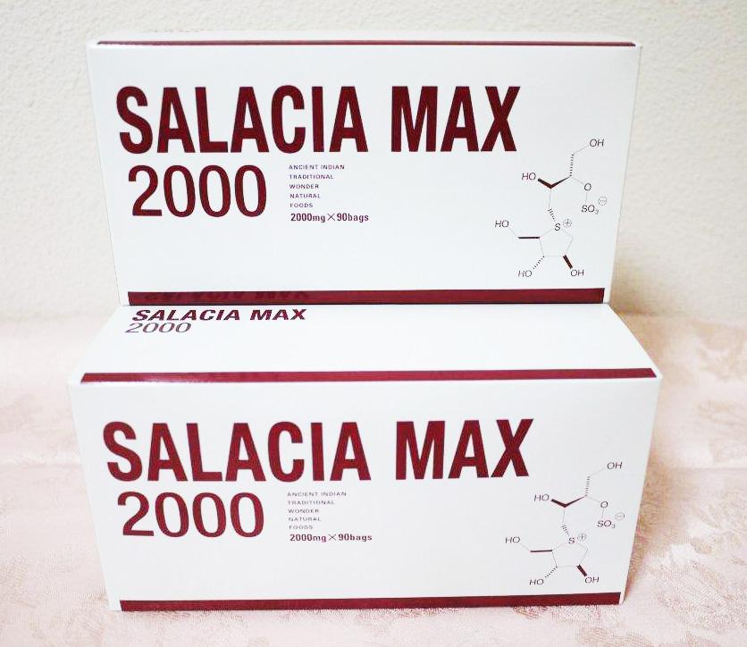 サラシアマックス 2000 2g×90袋×2箱 <話題のサラシノール顆粒>SALACIA MAX 2000