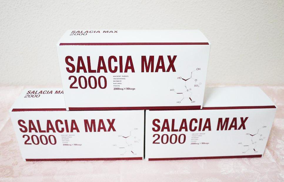 サラシアマックス 2000 2g×90袋×3箱 <話題のサラシノール顆粒>SALACIA MAX 2000