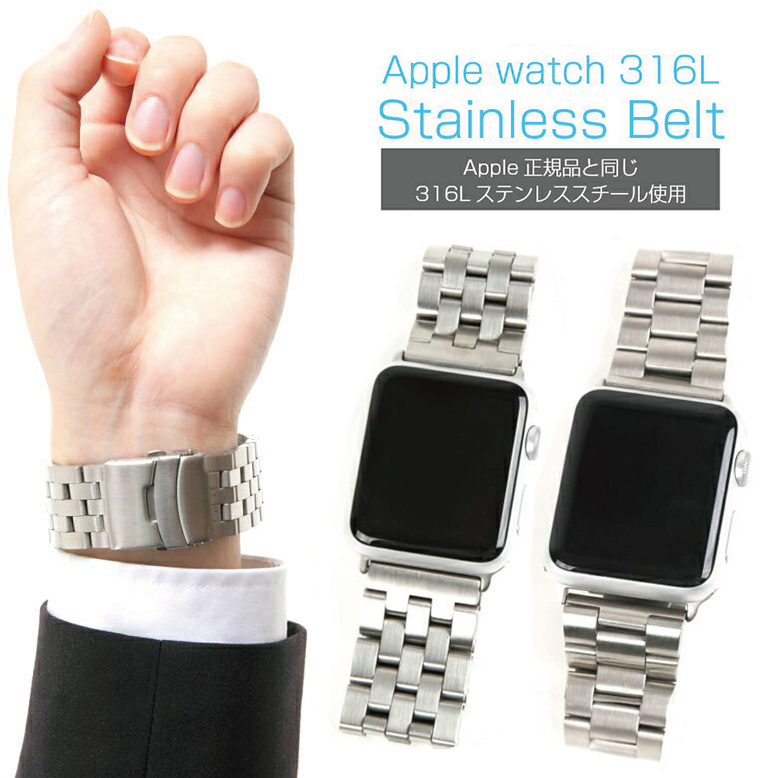 bcfe95d28b5943 The type tool unnecessary clock belt three five For apple watch sale outlet  that it is ...
