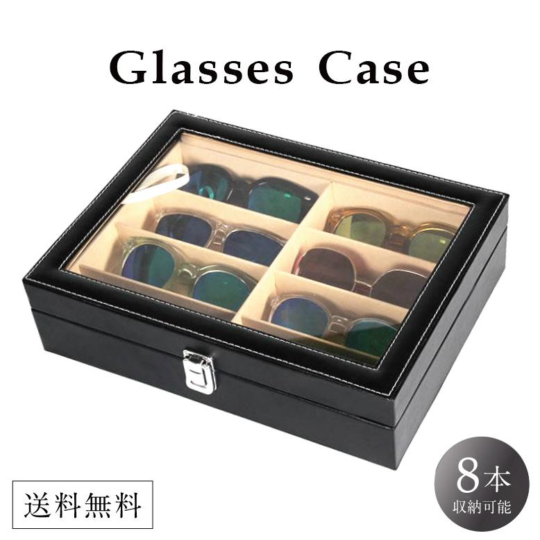 Etonnant Eyeglass Case Storage Case Eight Sunglasses Storage Case Glasses Case  Glasses Smooth Style Storage Sunglasses Case ...