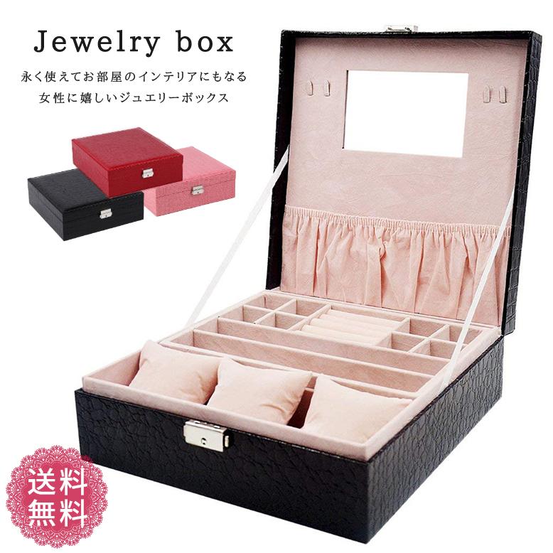 f77b97099 Accessories jewelry box mass storage keyed jewelry case mirror ring mass  two-stage storage collection ...