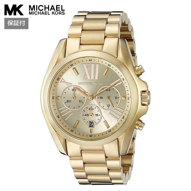 マイケルコース Michael Kors Women's MK5605 Bradshaw Gold Watch レディース腕時計 マイケル コース 正規輸入品 保証付き 定番モデル