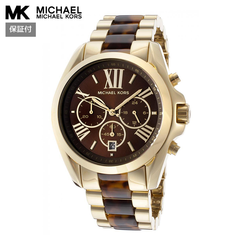 マイケルコース Michael Kors Women's Bradshaw Gold Bracelet Brown Dial Watch MK5696 レディース腕時計 正規輸入品