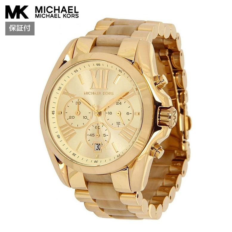 マイケルコース Michael Kors MK5722 レディース腕時計 正規輸入品 Bradshaw Chronograph Gold Tone Women's Watch