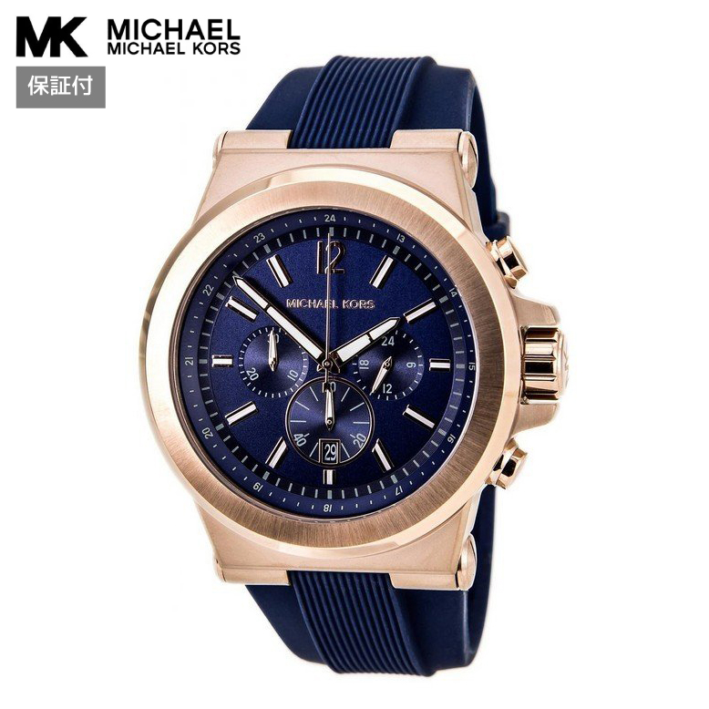 4ae5dc23cf02 Michael Kors Michael Kors MK8295 Men s Watch men watch regular import goods   05P05July14