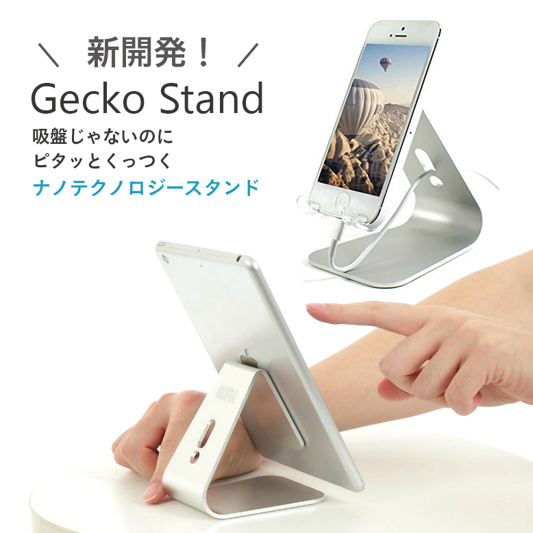 new arrival 93fcc 8654a MURA iPhone6s stand iPhone 6 Plus Apple Watch Smartphone Tablet iPhone  Apple aluminum duo stand