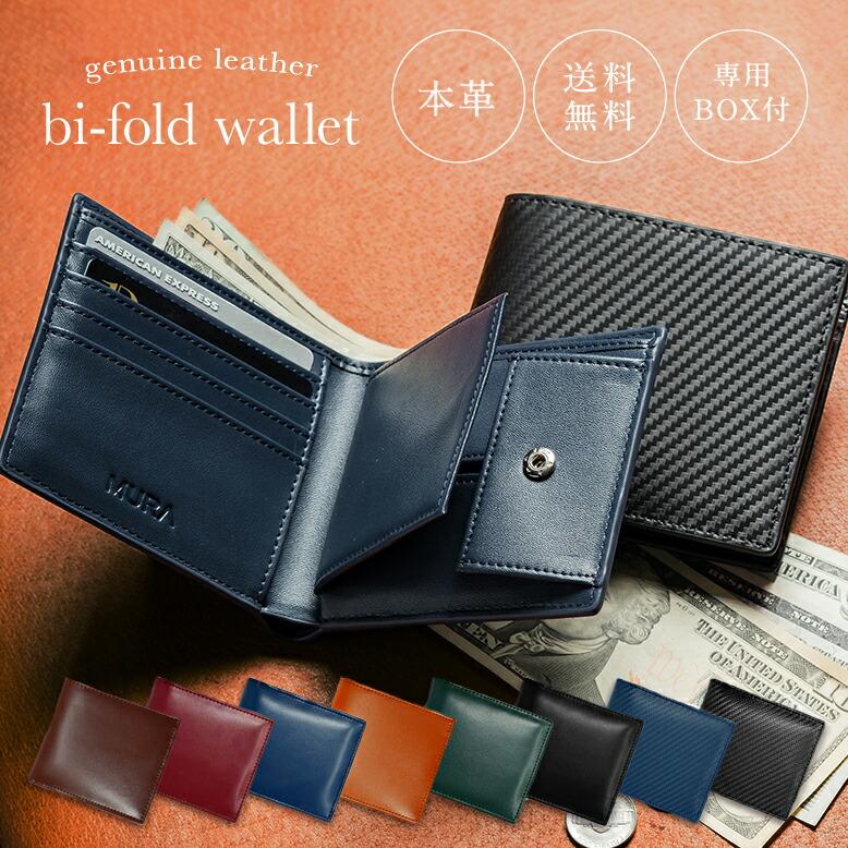 33efeb2ffad3 30代のおすすめ!スーツに入れてスッキリ!コンパクトなビジネス財布のおすすめランキング【1ページ】|Gランキング