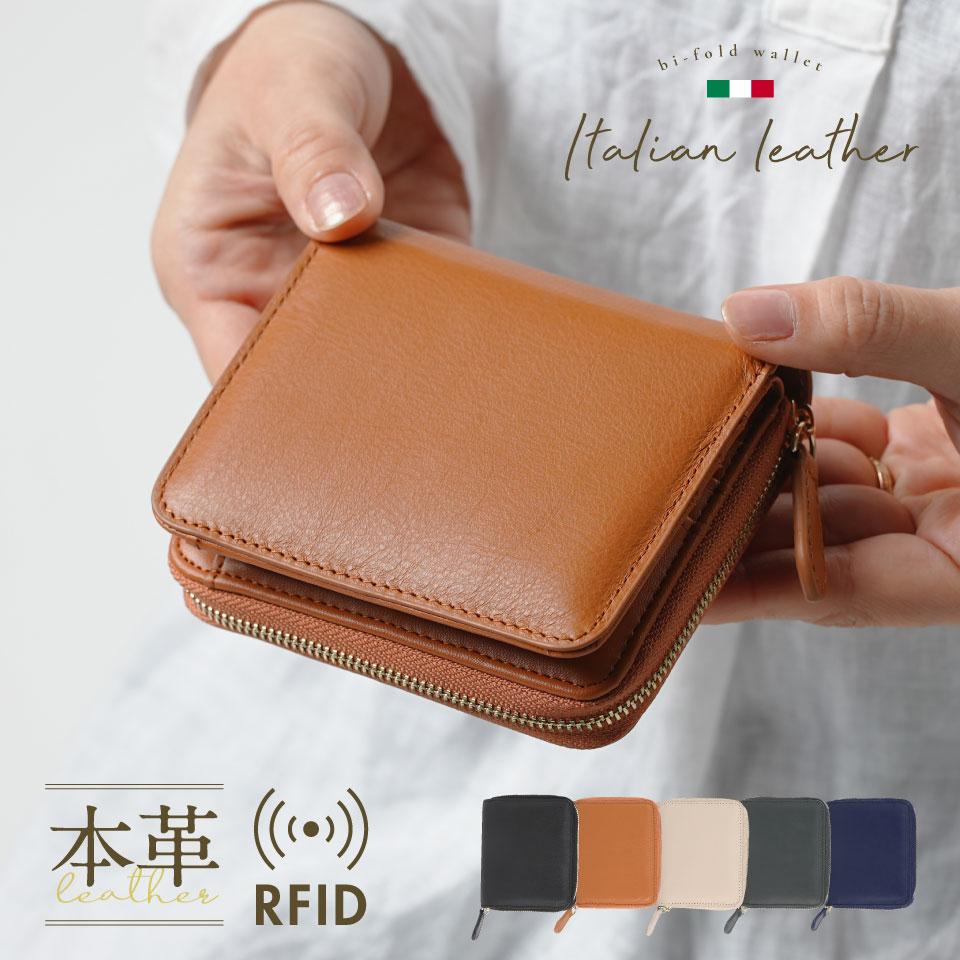 ツートン 二つ折り財布