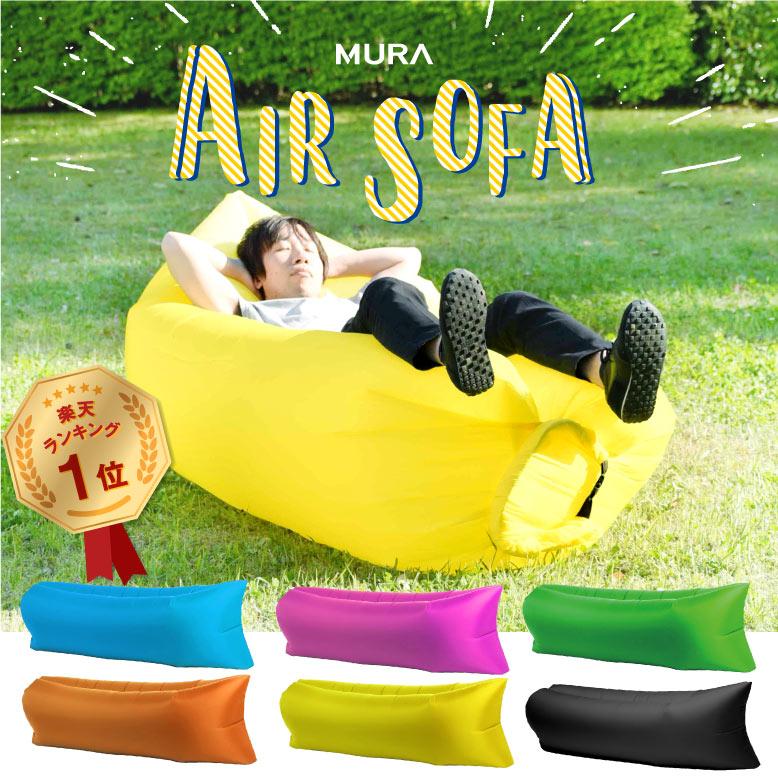 气枪空气沙发年沙发充气 Airsofa 沙滩床泡沫浮节户外营 3 步空气床充气海池吊床 5 色