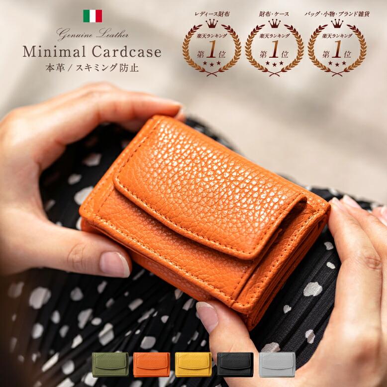 20歳の誕生日プレゼントに贈る、おしゃれなミニ財布(レディース)のおすすめを教えて!