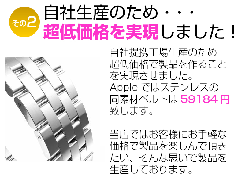 464b2eccae7a27 ... The type tool unnecessary clock belt three five For apple watch sale  outlet that it is ...