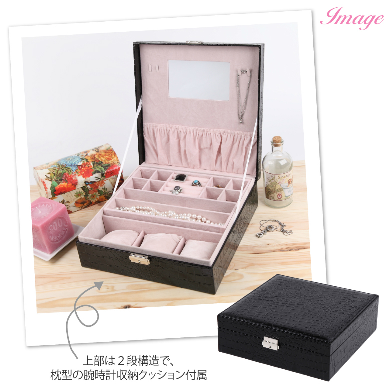 Accessories jewelry box mass storage keyed jewelry case mirror ring mass two-stage storage collection watch wristlet ladies men's jewelry box organize collection case