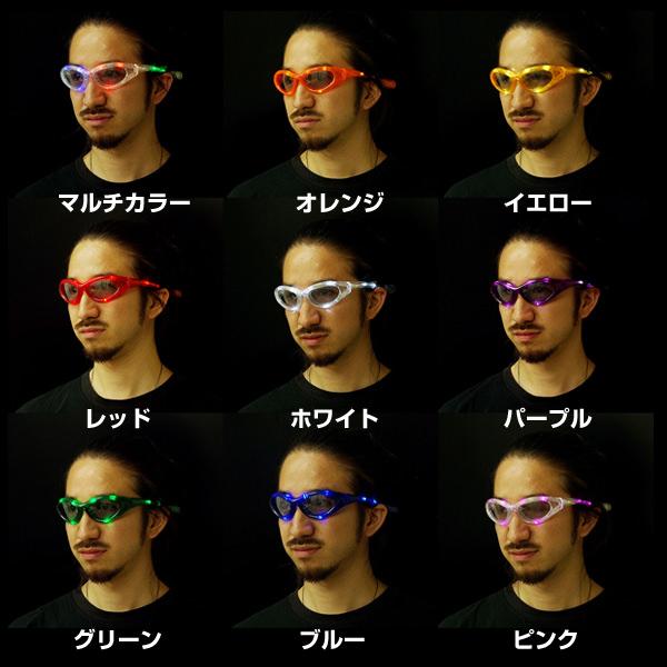 빛나는 선글라스 장비 7 빛난다! 이동! LED 색 안경은 CLUB/야외 페스티벌 콘서트 파티에서 대 활약 ◎