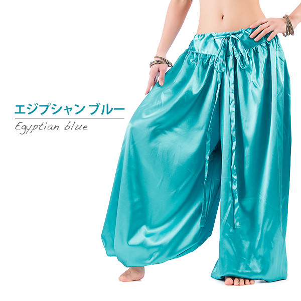 Harem pants election eat 18 color Aladdin pants