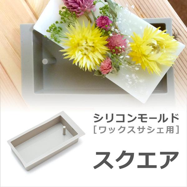 供wakkususashie使用的模型广场[r03]