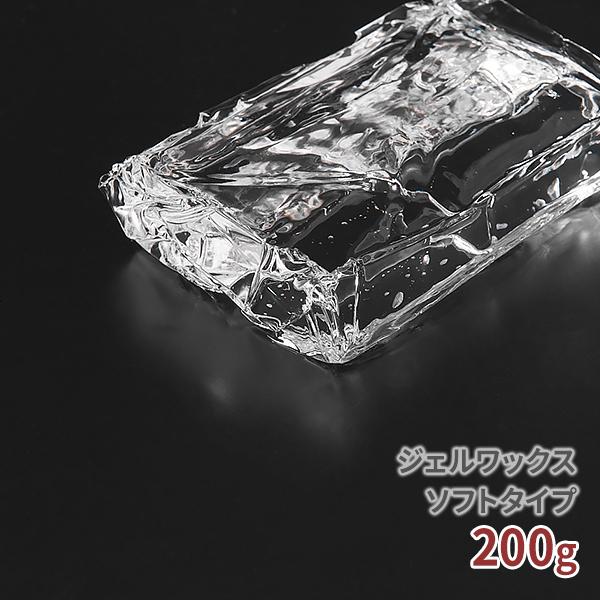 キャンドル用ジェルワックス ソフトタイプ ジェルワックス 200g 超歓迎された キャンドル用 ジェルキャンドル ハーバリウム クリアキャンドル ゼリーキャンドル キャンドル ジェル クリア 材料 透明 自由研究 ゼリー キット 3 M便 パラフィン 期間限定特価品 1 あす楽 手作り ワックス