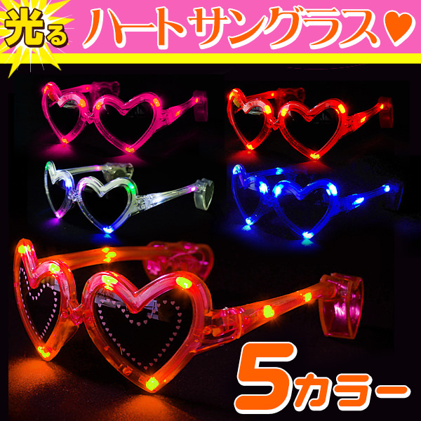 Glowing heart sunglasses 4 colors