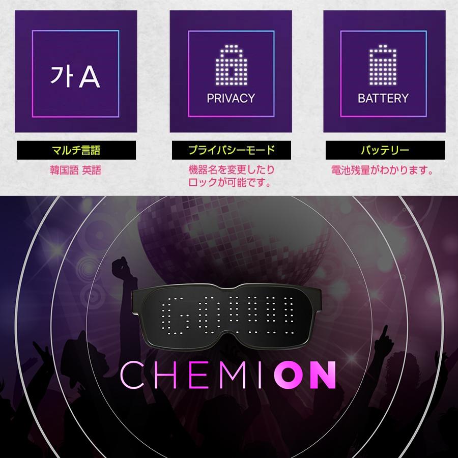 """Chemion / Chem 上 LED 显示屏玻璃,审查优惠券."""""""