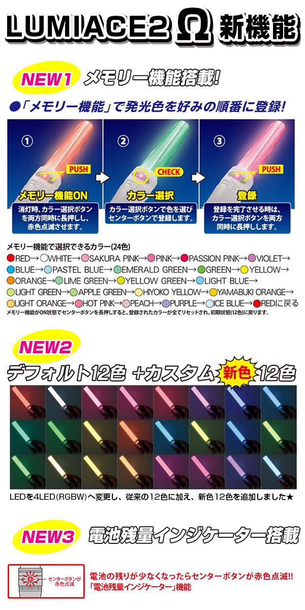 对12种Lumi蚊子Lumi能手2/棕垫闪闪发光型型是彩色兑换LUMICA LUMIACE [f02][f04]
