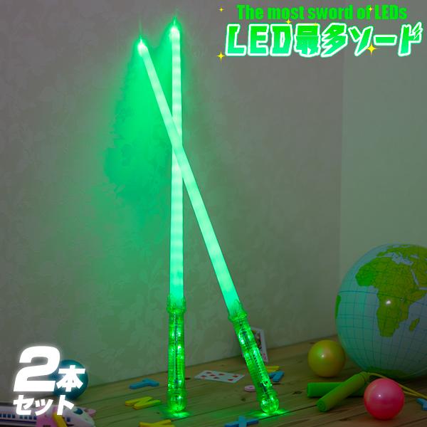 LED最多ソード グリーン 2本セット