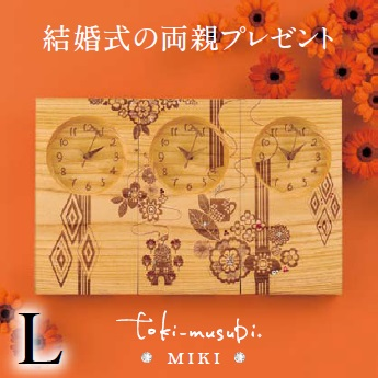 注目 両親に感動サプライズプレゼント!結婚式に贈る3連時計 MIKI STORY