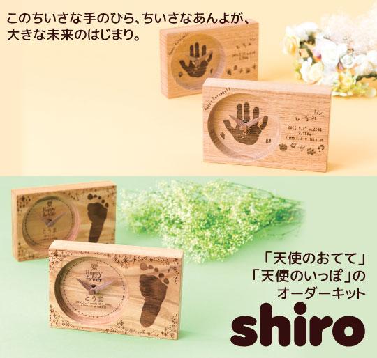 名入れ可 お子様の誕生記念に。天然木 2連時計 オーダーキットセット│送料無料 shiro